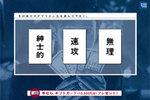 050728-lifecard