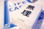 050815-lifecard